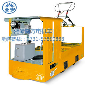 1.5TWire type industrial and mining electric locomotive