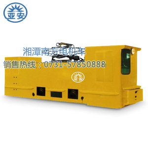10TWire type industrial and mining electric locomotive